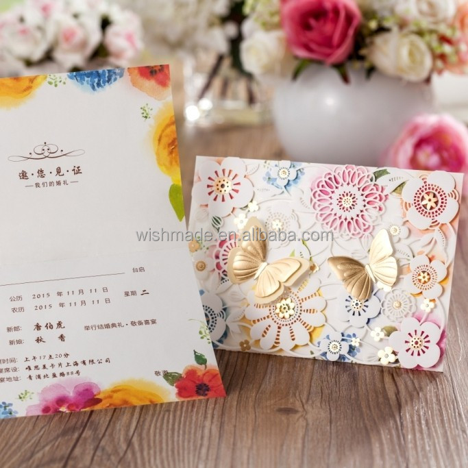 colorful insert and envelope laser cut wedding invitation card cw5069