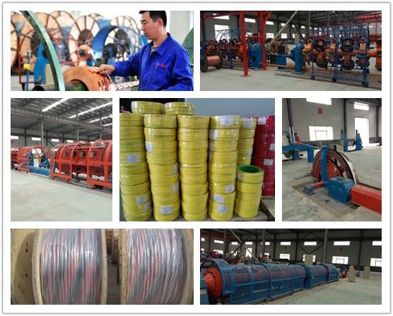 8.7/15kV CU/XLPE/CWS/PVC Power Cable