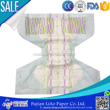 Wholesale Old People's Diaper for Adults Hospital with free samples Adult diaper manufacturer in china