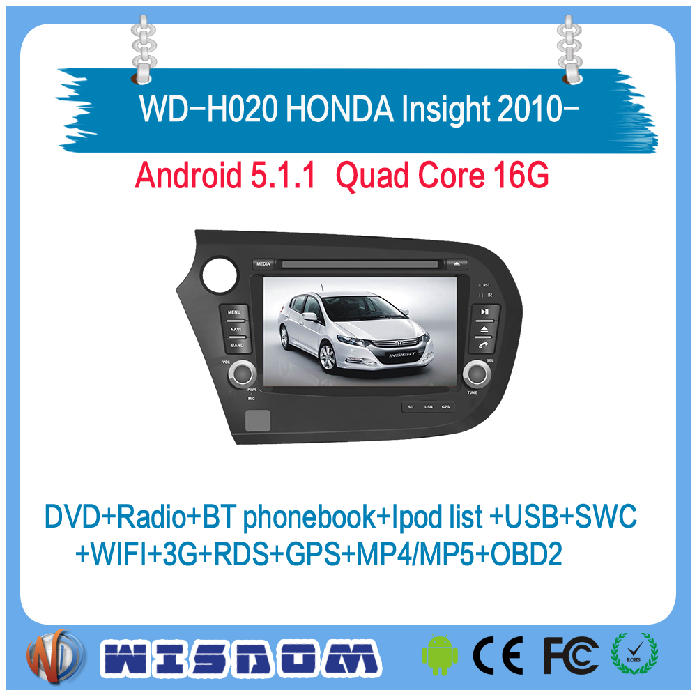 Factory new car radio gps for Honda Insight 2010 2011 2012 2013 2014 2015 2016 2017 touch screen 7'' double din multi-language