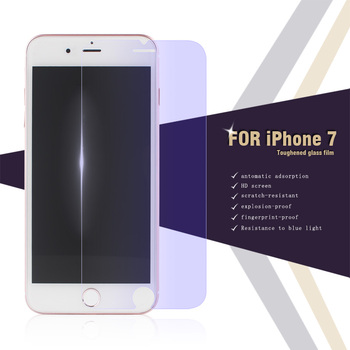 9H tempered glass Screen protector for iphone7 protective eyes screen protector for iphone7 tempered glass film purple screen