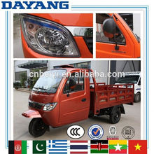 Chongqing Iran 300cc gasoline 200cc adult cargo tricycle with cabin and cargo box cover made in China