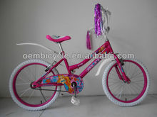 20inch China made new popular competitive price steel kid children bicycle for 5 7 years old kids bike
