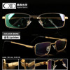 Titanium Folding Reading Glasses Good Quality