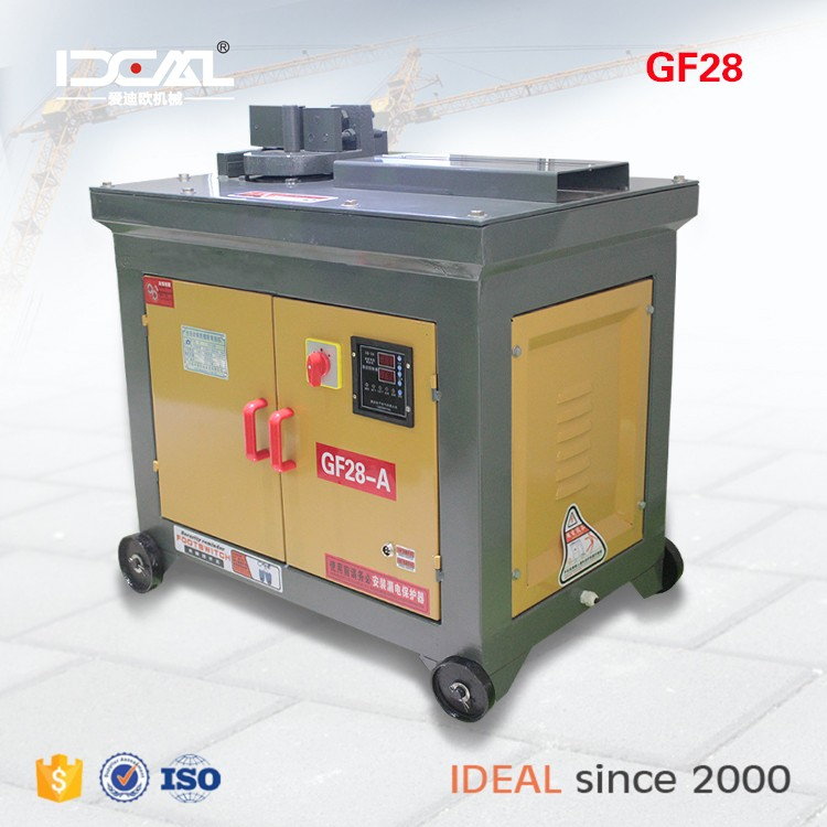 GF28 Full automatic cnc 2d wire bending machine