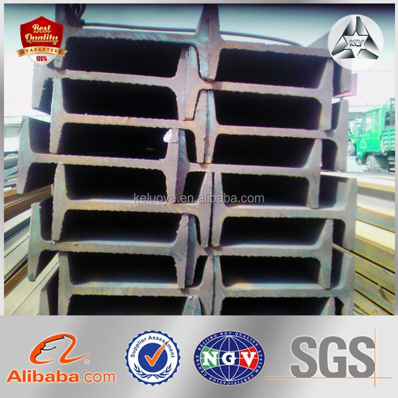 cheap price keluoya section steel i beam / I section Bar / Hot Rolled Steel I-Beam