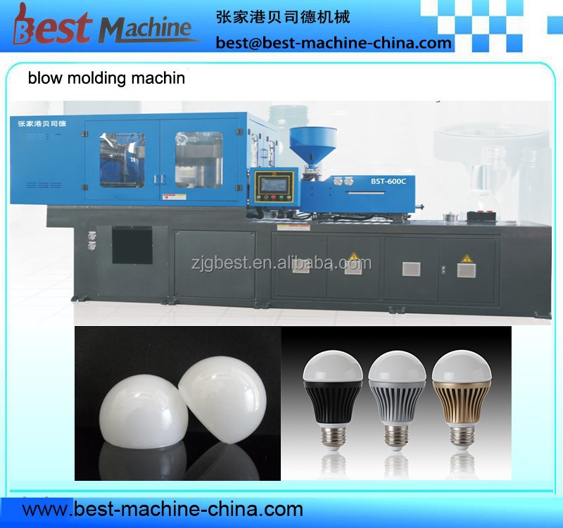 Energy Saving Led Lamp Shade Making Machine