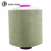 Free samples filament polyester monofilament yarn 100% polyester yarn 75d 36f