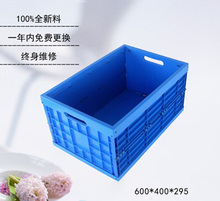 EverMaster Vendor Foldable Plastic Tote Box with Handle