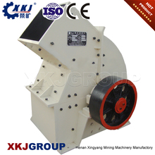 New Powerful cement Hammer crusher for sale
