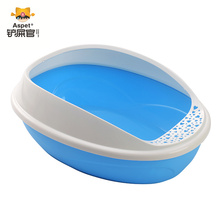 New Cat Products Plastic Cat Toilet For Litter