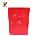 Good quality and simple operation of the fire box fire hydrant box