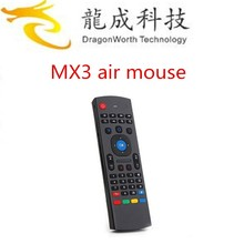 Dragonworth MX3 air mouse Two side 2.4G Wireless Air Fly Mouse+Keyboard+Remote Controller For Mini PC/android tv box