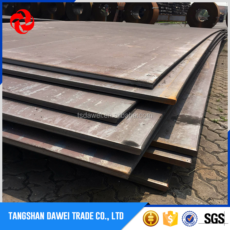 Hot Rolled Sheets Astm A36 Carbon Steel Plate 5mm