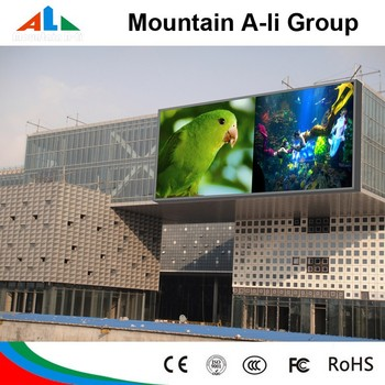 DIP468 RGB 3in1 P6 Waterproof Full Color LED Video Wall,Outdoor LED Panel