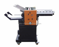 electric paper folding machine, cheapest price with higher quality