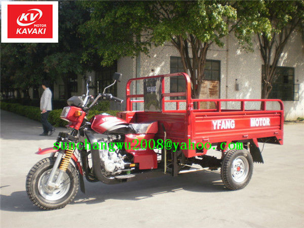 cargo tricycle WY150 RAM stlye 150cc engine 3 wheel motorcycle