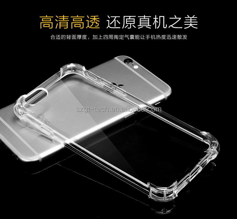 Shockproof Gasbag Mobile Phone Case for IPhone 6/6S, alibaba express china Ultral Clear Soft TPU Cell Phone Case For IPhone 6/6S