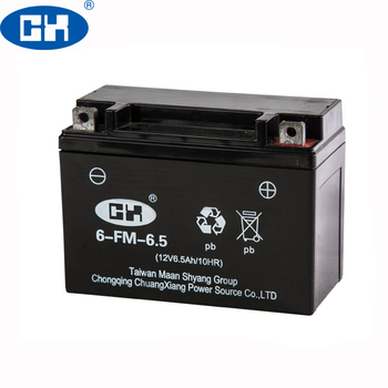 Wholesale Motorcycle Parts Recharge 12V 6Ah MF Motorcycle Battery