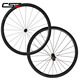 Chinese Anti Bite Hub carbon wheels 38mm clincher 23mm width road bike wheelset Basalt Brake Track