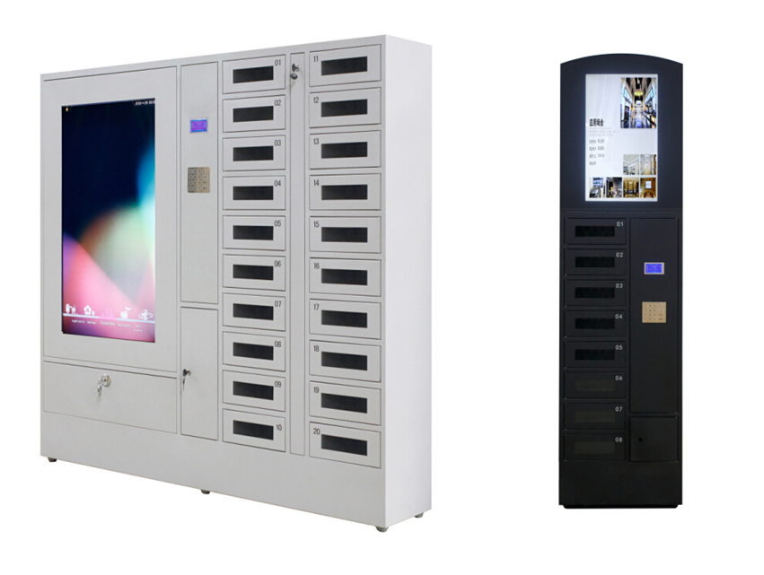 cellphone/mobile phone charging electronic digital locker