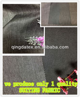 2014 Qingda w1290 suit fabric