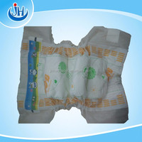 Wholesale disposable baby diaper fmcg products for Ghana