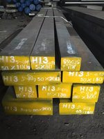 hot rolled d2 mould plate steel materials