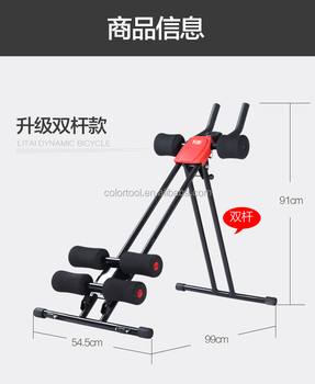 waist exercise machine