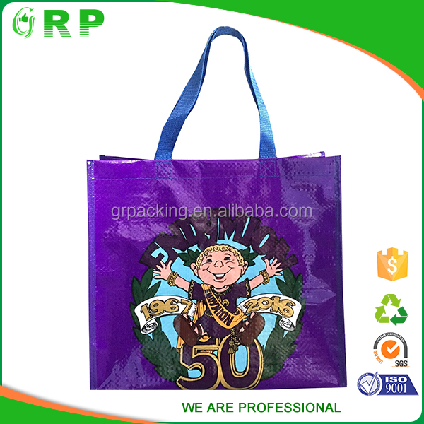 Customized purple foldable reusable pp woven printed custom made shopping bags