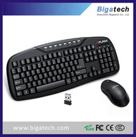 Latest wireless white color computer keyboard and mouse