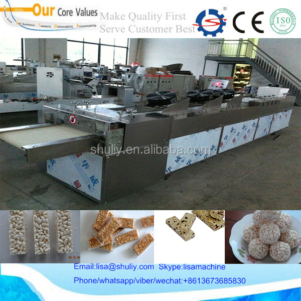 healthy snacks puffed rice cake line with puffing machine and sugar boiler