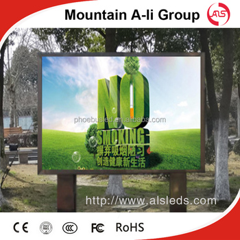 China hot sale outdoor p10 dip rgb stage full color led display screen