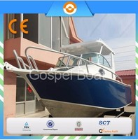 21FTAluminum Hull Fishing Vessel