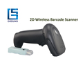 Cheap Price 2D Wireless QR Bar Code Scanner For Pos/Tablet