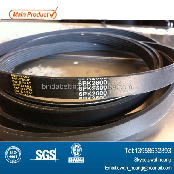 Super star belt 6PK2600