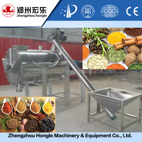 Dry powder mixing machine for spices