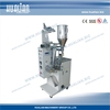 HUALIAN 2017 Liquid Packing Machine For