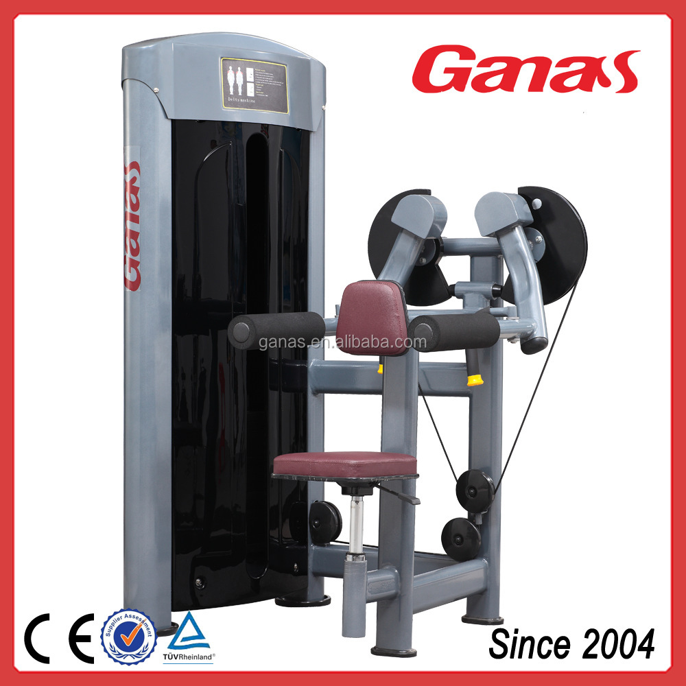 New Ganas Strength Gym Machine Lateral Raise