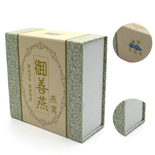 High- end book shape matt lamination cardboard wine gift boxes paper gift box for sale