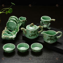 TG-411W490-G-1 special tea set made in China potter's wheel
