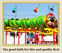 2016 best selling amusement park battery operated rail train set toys caterpillar happy car