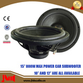 JLDAudio 15 Inch Hi-Performed DC 12V Subwoofer For Car