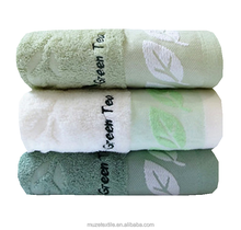 cotton terry green tea face towel jacquard design