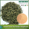 Natural instant organic green tea powder,instant green tea powder extract