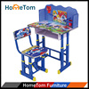 Children Furniture Study Table And Chair