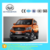 Hot sale automobile/Chinese car with big space