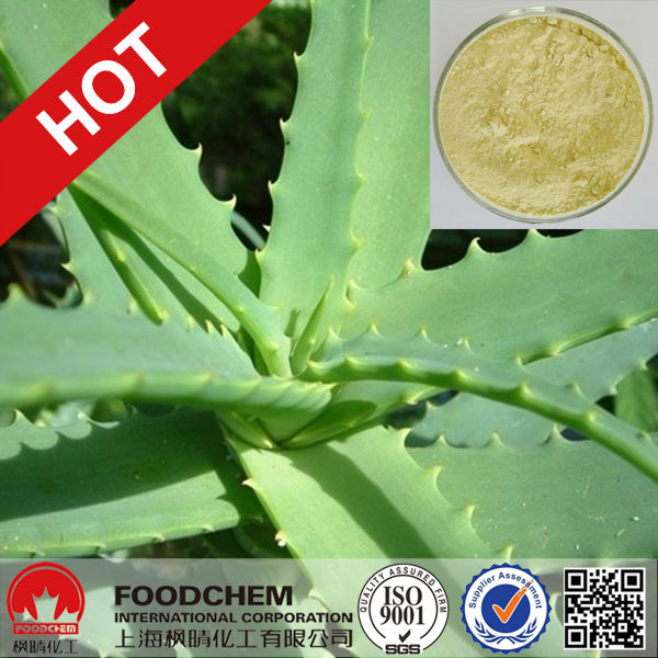 China Supplier Aloe Vera Extraction Aloin