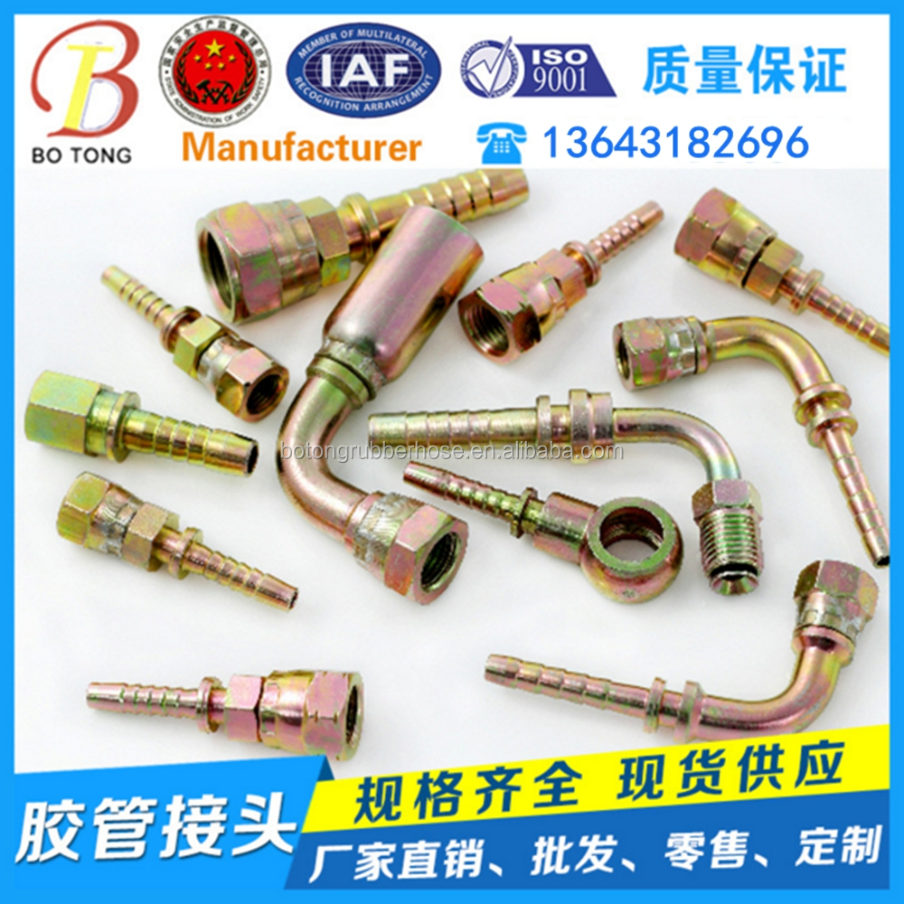 NPT JIC SAE BSP METRIC Hydraulic hose Tube Pipe <strong>Fittings</strong>