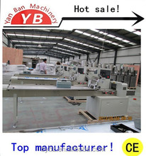 Horizontal Pillow shaped Packaging Machinery for Wrapping Chocolate YB-250